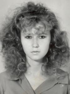 Я Ищу: Пешина Татьяна 1976 г.р.