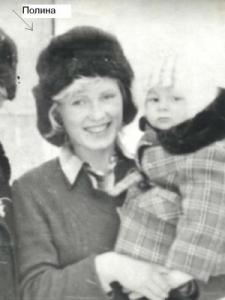 Я Ищу: Никонова Полина 1970 г.р.