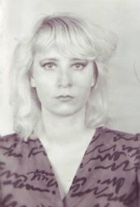 Я Ищу: Сергеева Марина 1963 г.р.