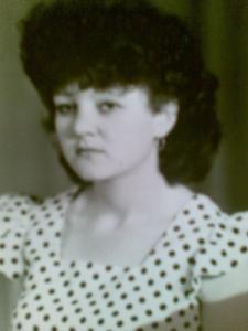 Я Ищу: Конычева Юлия 1967 г.р.
