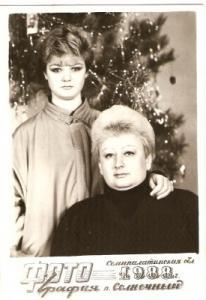 Я Ищу: Литвинова Елена 1972 г.р.