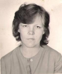 Я Ищу: Кошурникова Ольга 1966 г.р.