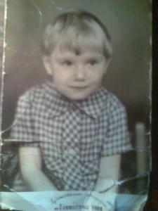 Я Ищу: Шубина Валентина 1980 г.р.
