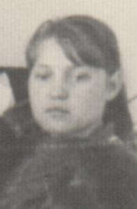 Я Ищу: Зелянина Ирина 1950 г.р.