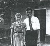 Я Ищу: Кожухар Надежда 1962 г.р.