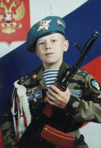 Я Ищу: Марков Леонид 1991 г.р.