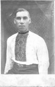 Я Ищу: Голяна Иван 1916 г.р.