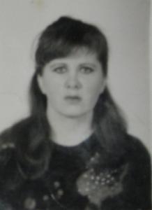 Я Ищу: Джемагельдиева Людмила 1970 г.р.