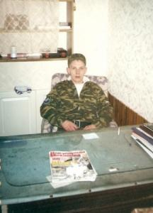 Я Ищу: Щербаков Михаил 1985 г.р.