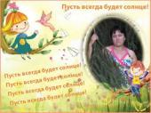Ищу Хрисанфову Арина Алексеевну
