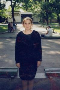Ищу Машурову Ирину Эдуардовну