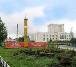 Бакалы и Бакалинский район