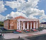 Кумертау и городской округ Кумертау