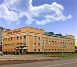 Нефтекамск и городской округ Нефтекамск