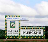Раевский и Альшеевский район