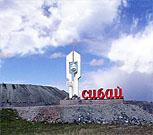 Сибай и городской округ Сибай