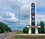 Туймазы и Туймазинский район