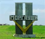 Моргауши и Моргаушский район
