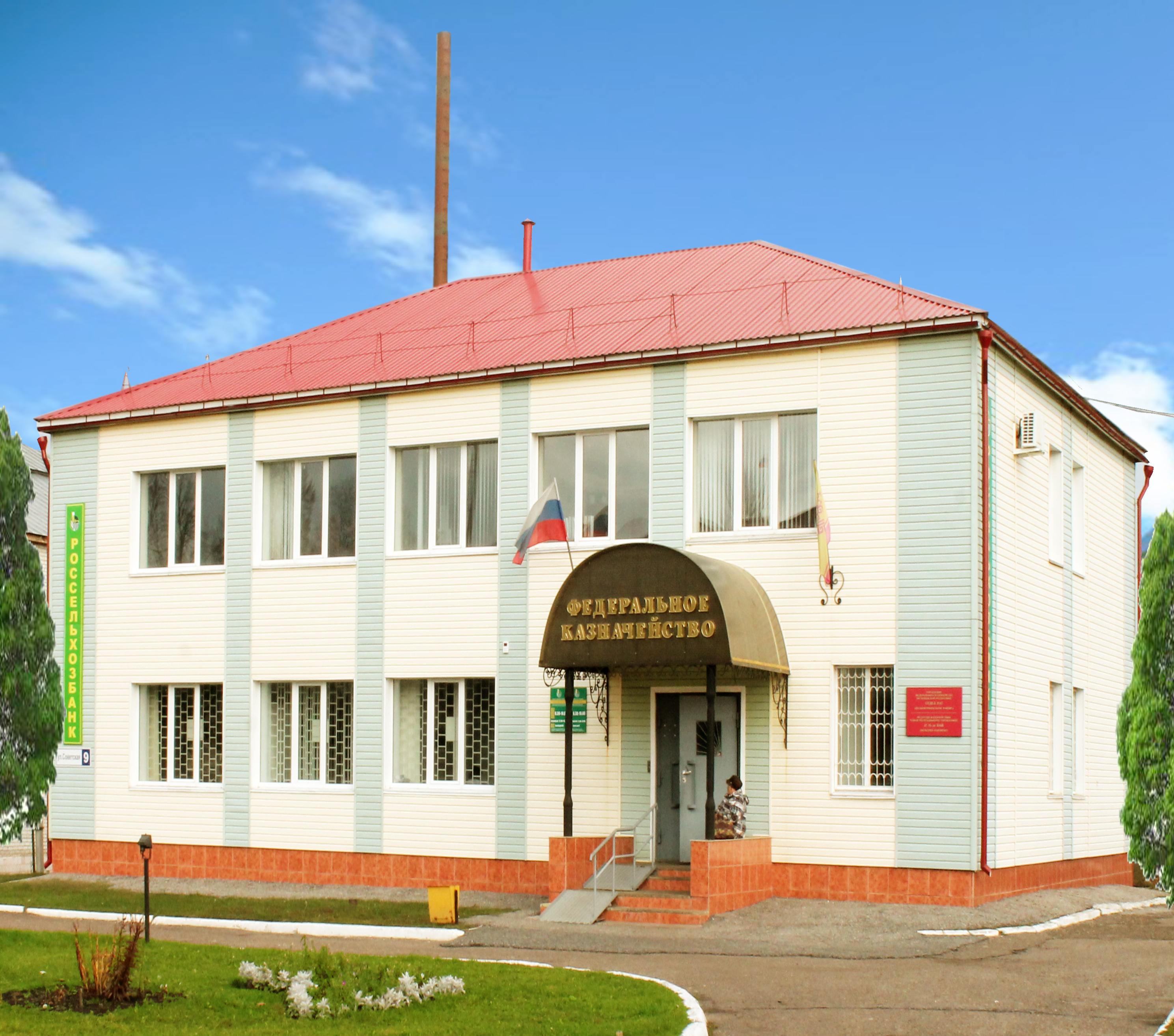 Шемурша и Шемуршинский район