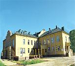 Афанасьево и Афанасьевский район