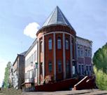 Белая Холуница и Белохолуницкий район