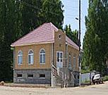 Нагорск и Нагорский район