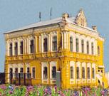 Богородск и Богородский район