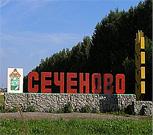 Сеченово и Сеченовский район