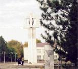 Илек и Илекский район