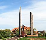 Оренбург и Оренбургский район
