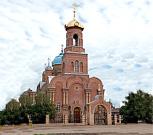 Пономаревка и Пономарёвский район