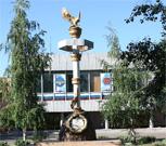 Комаровский и городской округ ЗАТО Комаровский