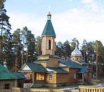 Сосновоборск и Сосновоборский район