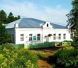 Большая Соснова и Большесосновский район