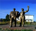 Гремячинск и Гремячинский район