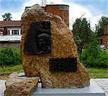 Красновишерск и Красновишерский район