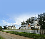 Юрла и Юрлинский район