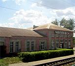 Чапаевск и городской округ Чапаевск