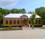Петровск и Петровский район