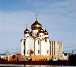 Альметьевск и Альметьевский район