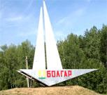 Булгар и Спасский район