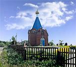 Рыбная Слобода и Рыбно-Слободский район