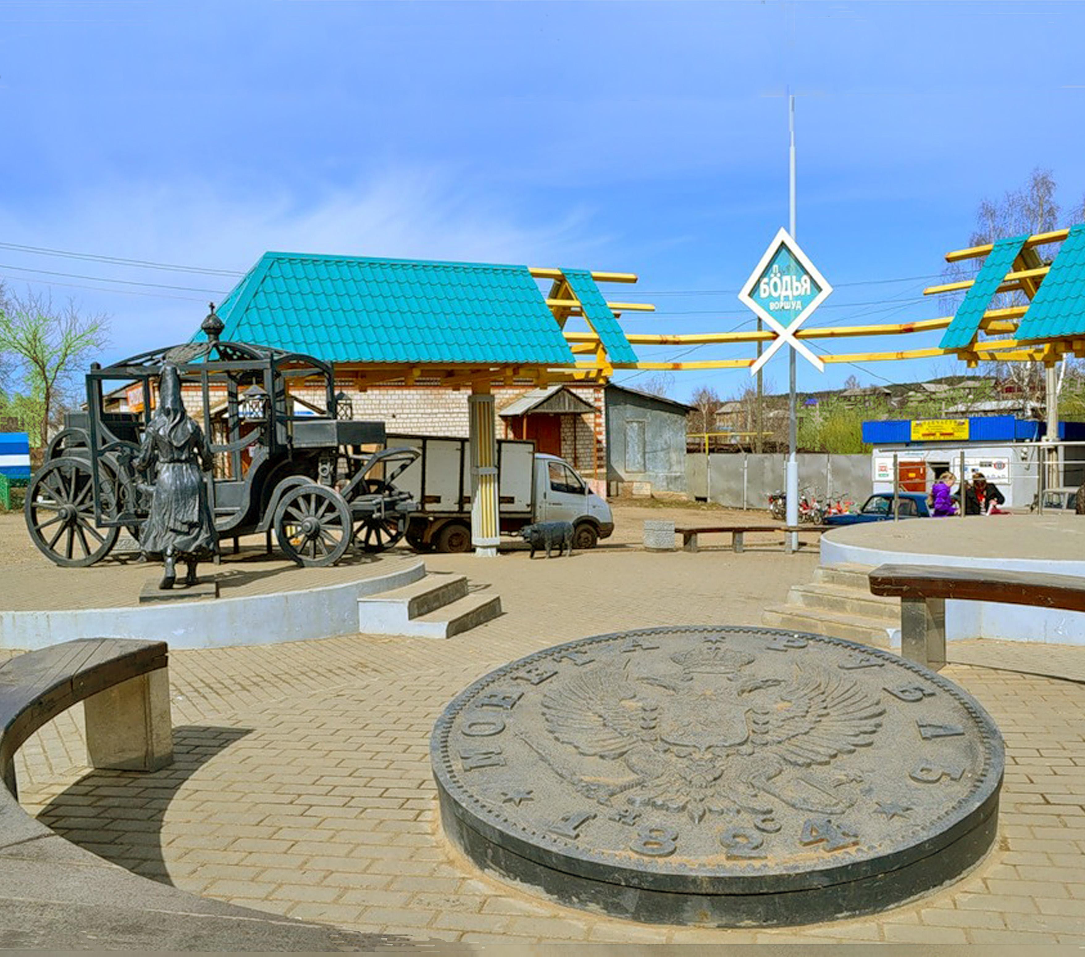 Якшур-Бодья и Якшур-Бодьинский район