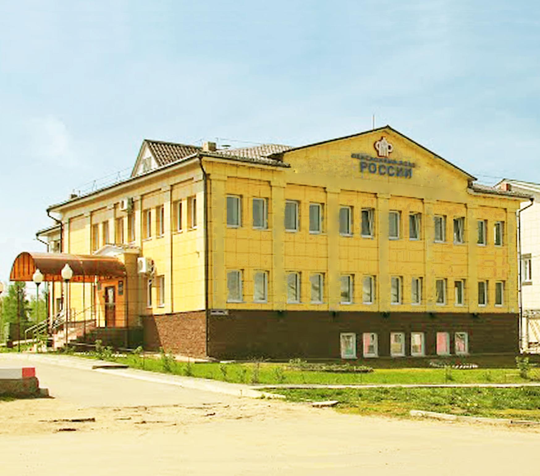 Барыш и Барышский район