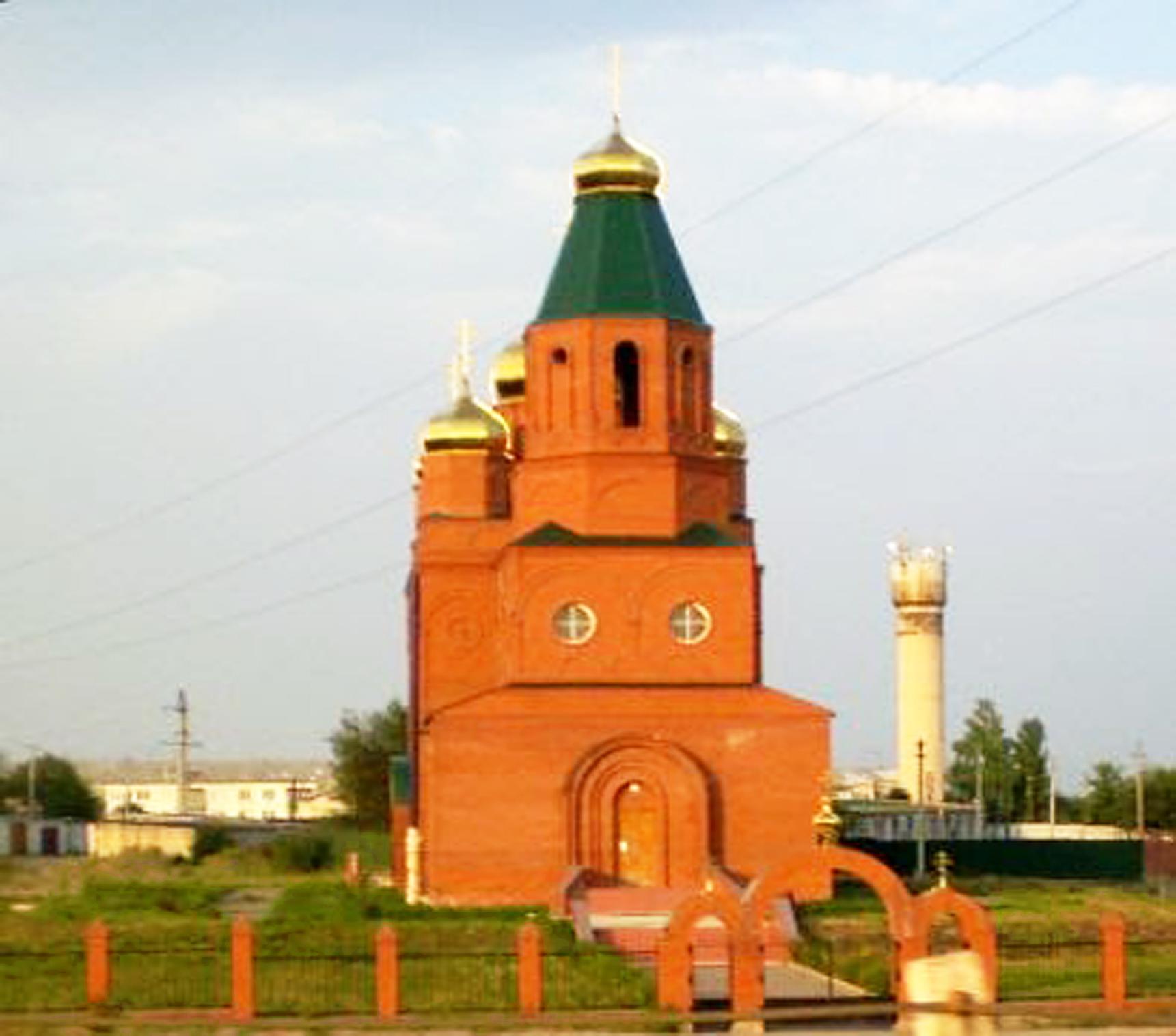 знакомства в новоспасском районе ульяновской области