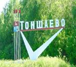 Тоншаево и Тоншаевский район