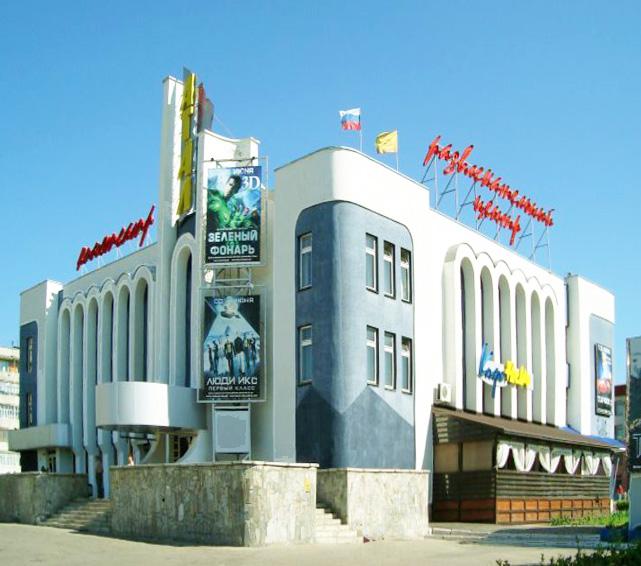 Новочебоксарск и Новочебоксарский городской округ