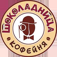 Логотип ШОКОЛАДНИЦА