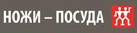 KUCHENLAND, логотип