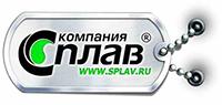 СПЛАВ, логотип